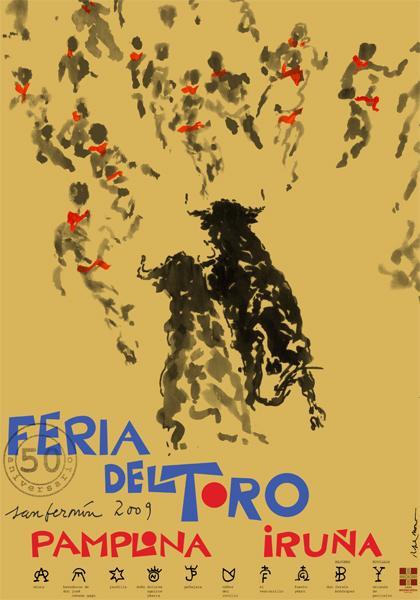 Feria del toro 2009